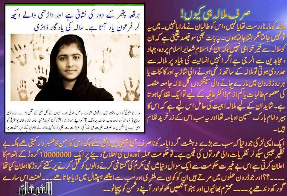 Malala 2 1